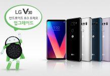 Az LG V30 Oreo operációs rendszert kapott