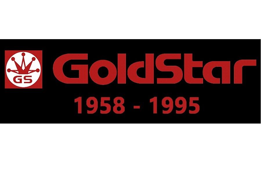 Lucky Goldstar 1958-1995